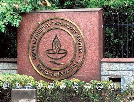 A view of IIT Madras